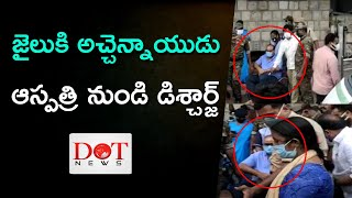Atchannaidu comes out of hospital in wheelchair; TDP activ..