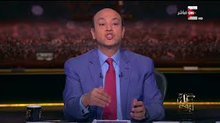 كل يوم - عمرو أديب : سيطرة الجيش المصري حتى بوابة رفح و عمليات جديدة ...