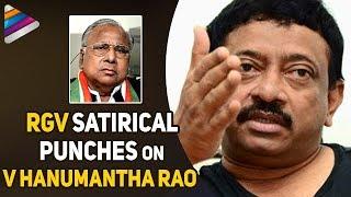 RGV Satirical Punches on V Hanumantha Rao | Arjun Reddy Movie