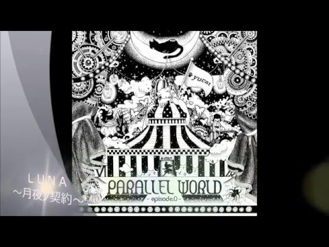 yucat 4th Album 「PARALLEL WORLD-episode.0-」/クロスフェード