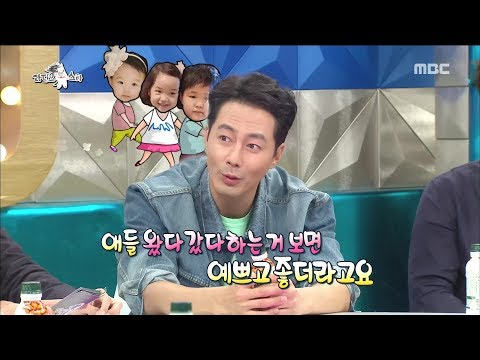 [HOT] Jo In-sung, the mother's biggest nagging nowadays is 'marriage', 라디오스타 20180919