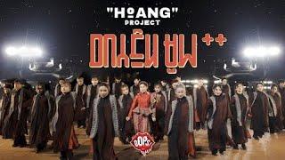 """[""""HOANG"""" PROJECT] DUYÊN ÂM ++   OFFICIAL DANCE MV CHOREOGRAPHY by OOPS! CREW   CHÀO XUÂN 2020"""