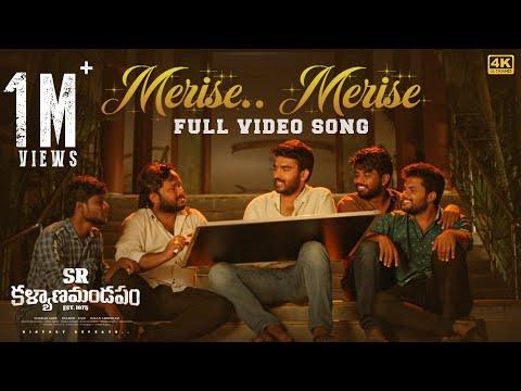 Video song 'Merise Merise' from SR Kalyanamandapam - Kiran Abbavaram, Priyanka
