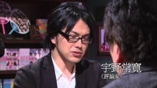 東京ドームLIVE DVD CM3