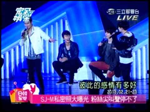2013.02.26 Super Junior M Fan Party 完全娛樂特別報導