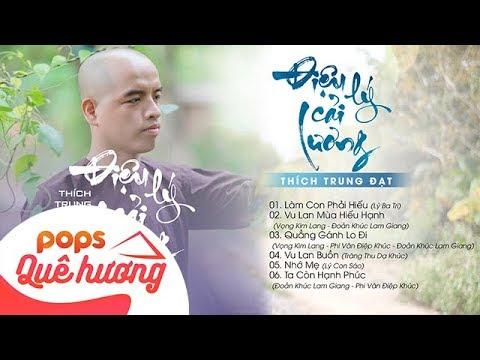 Nhạc Phật Giáo | Tác Giả Tác Phẩm Hoài Phong | Thích Trung Đạt