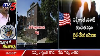 Scrap Paper exposed Tollywood S*x Racket in America..