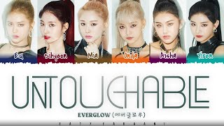 EVERGLOW - 'UNTOUCHABLE'  Lyrics [Color Coded_Han_Rom_Eng]