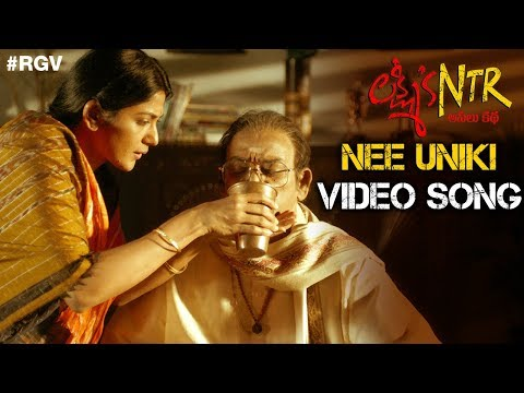 Lakshmi--039-s-NTR-Movie-Nee-Uniki-Video-Song