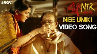 Lakshmi's NTR Movie: Nee Uniki Video Song- RGV..