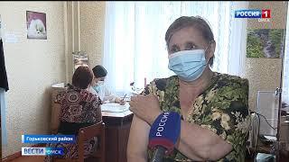В отдалённых селах заработали мобильные бригады по перевозке на вакцинацию