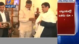CM Chandrababu Meets Union minister Nitin Gadkari - YouTube