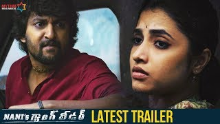 Gang Leader Movie Latest Trailer- Nani..