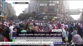 أجواء عيد الفطر في القاهرة بمصر     -