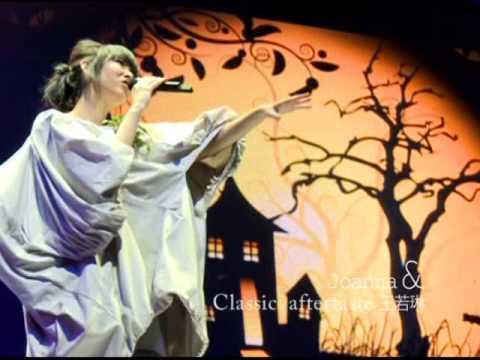 王若琳 Joanna Wang【Classic aftertaste Joanna (迷宮+I Love You+有你的快樂+夜來香)】