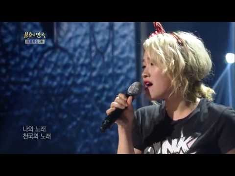 [HIT] 불후의 명곡2-손승연 - 바람이려오.20140712