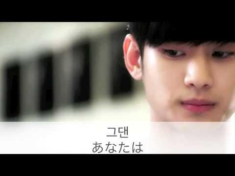 My Destiny [별에서 온 그대OST(星から来たあなた OST)]-린【日本語字幕】