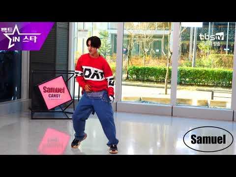 [4K직캠] 사무엘(Samuel) - 캔디(CANDY)