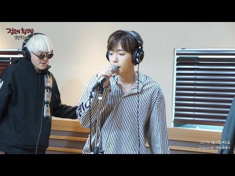 [Live on Air] WINNER - REALLY REALLY, 위너 - 릴리 릴리 [정오의 희망곡 김신영입니다] 20170420