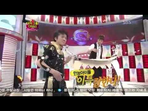 Leeteuk Siwon Eunhyuk Playing SorrySorry