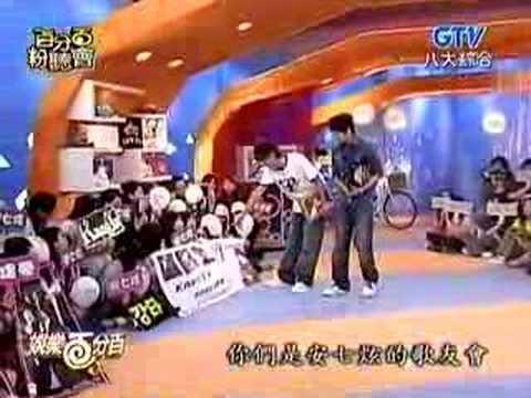 2006-06-26 娛樂百分百 Kang Ta+吳建豪 1/5