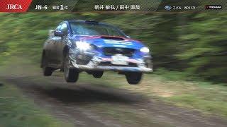 2017年 全日本ラリー選手権 第7戦 北海道