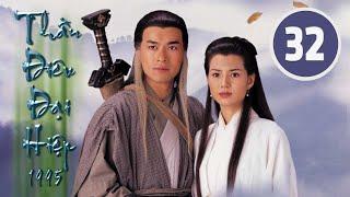 Thần điêu đại hiệp 32/32 (tiếng Việt), DV chính: Cổ Thiên Lạc, Lý Nhược Đồng;  TVB/1995