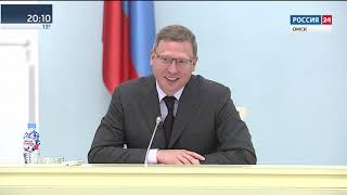 Пресс-конференция Александра Буркова