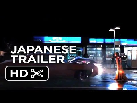 Carrie Japanese Trailer (2013) - Chloë Grace Moretz Movie HD