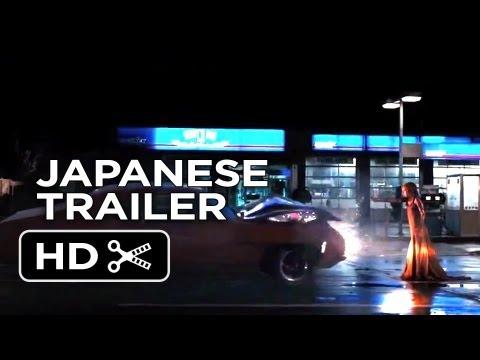 Carrie Japanese Trailer (2013) - Chloë Grace Moretz Movie HD