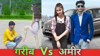 गरीब Vs आमिर   Aukaat    waqt sabka badlta hai    qismat   heart touching   Anishtechnical