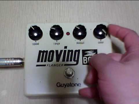 Guyatone PS-107 moving BOX FLANGER