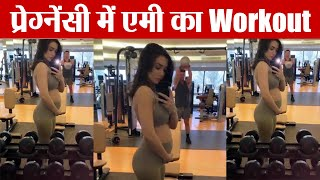 Amy Jackson workout pictures goes viral during pregnancy..