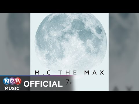 M.C THE MAX(엠씨 더 맥스) - Lying on your Lips(입술의 말) (Official Audio)