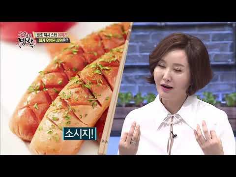 [예능]구원의 밥상_10회