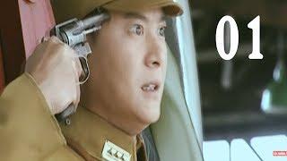 Phim Hành Động Thuyết Minh - Anh Hùng Cảm Tử Quân - Tập 1 | Phim Võ Thuật Trung Quốc Mới Nhất 2018