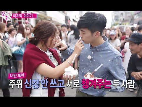 [ENG SUB] 우리 결혼했어요 - 1분 1초가 아까운 우영♡세영의 알콩달콩 길거리 데이트 20140913