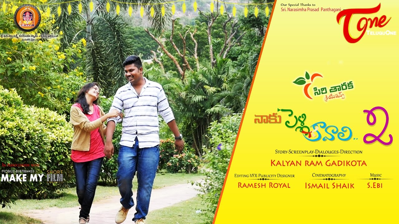 Naku Pelli Kavali – 2 | Telugu Comedy Short Film