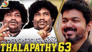 Vijay Wanted Me in Thalapathy 63 : Yogi Babu Interview