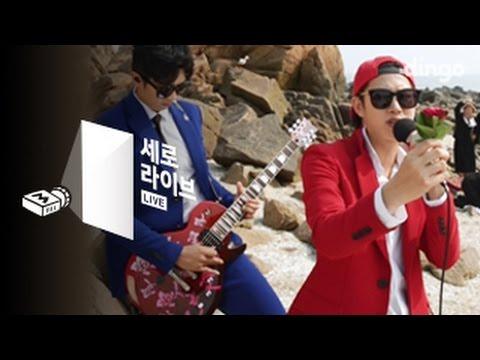 김희철 & 김정모 - 울산바위 [세로라이브] KIM HEECHUL & KIM JUNGMO - Ulsanbawi