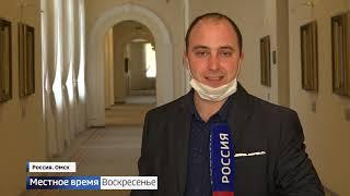 """""""События недели"""" с Андреем Копейкиным от 7 июня 2020 года (часть 1)"""