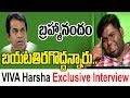 VIVA Harsha About Brahmanandam's Comments on him