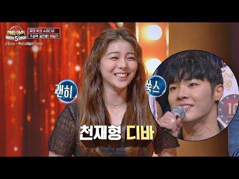 음악의 삼촌(?) 휘성피셜, 에일리(Ailee)는 '천재형 디바'♥ 히든싱어5(hidden singer5) 8회