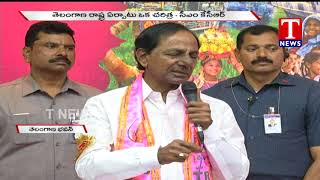 Danam joins TRS : CM KCR Speech..