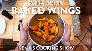 Extra Crispy Baked Wings | Kenji's Cooking Show