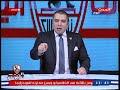 شاهد رسالة نارية من احمد جمال بسبب حراسة مرمى المنتخب: أين العدل