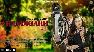 Chandigarh – Teaser – Anmol Gagan Maan Video HD