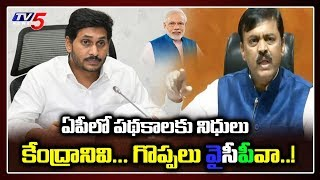 GVL Narasimha Rao comments on CM Jagan..