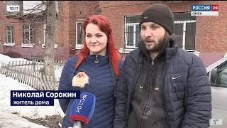 «Вести Омск» на канале «Россия 24», вечерний эфир от 6 апреля 2021 года