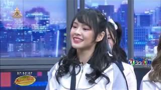 BNK48 เรื่องเล่าเช้านี้ Promote Singel Beginner and Kimi no Koto ga Suki Dakara